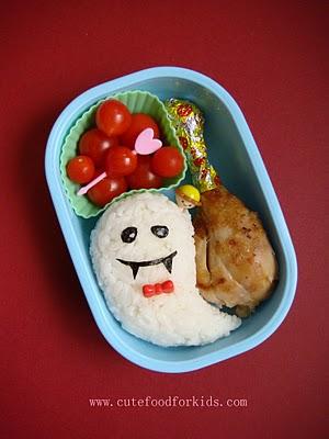 arroz onigir para el almuerzo