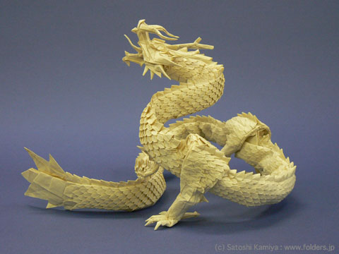 dragon de papel